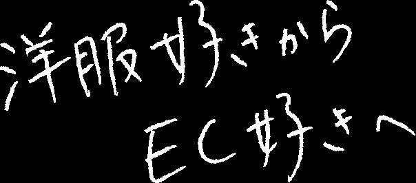 Sayumi.K