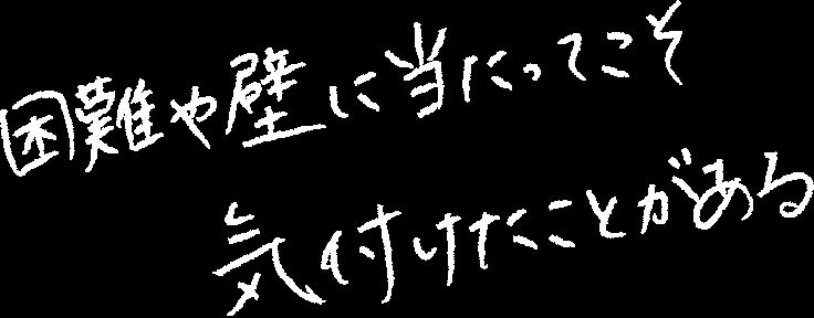 Takashi.O