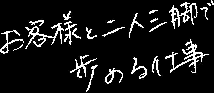 Natsuki.S