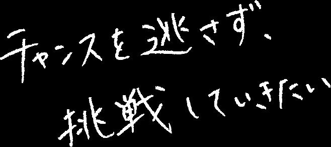 Toshiki.S